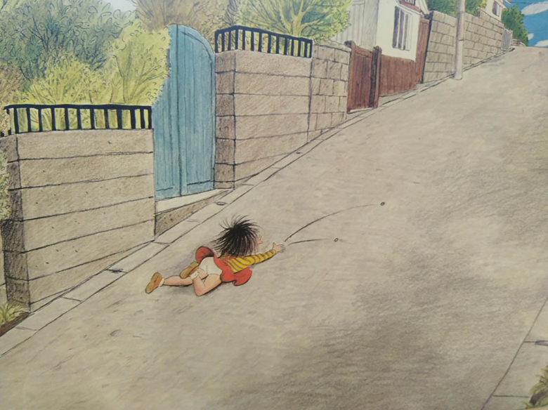 みいちゃんが坂道で転ぶ挿絵