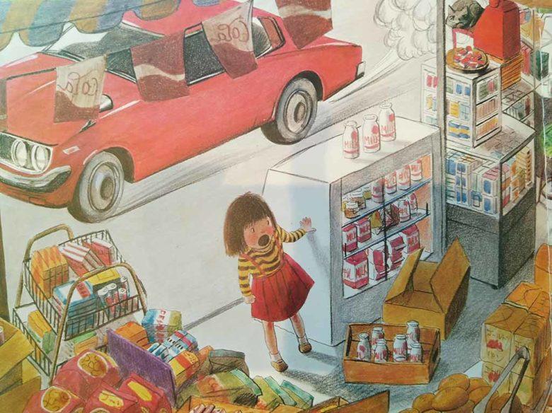 みいちゃんが大きな声で店主を呼んでいるところ、車が大きな音で通り過ぎている挿絵