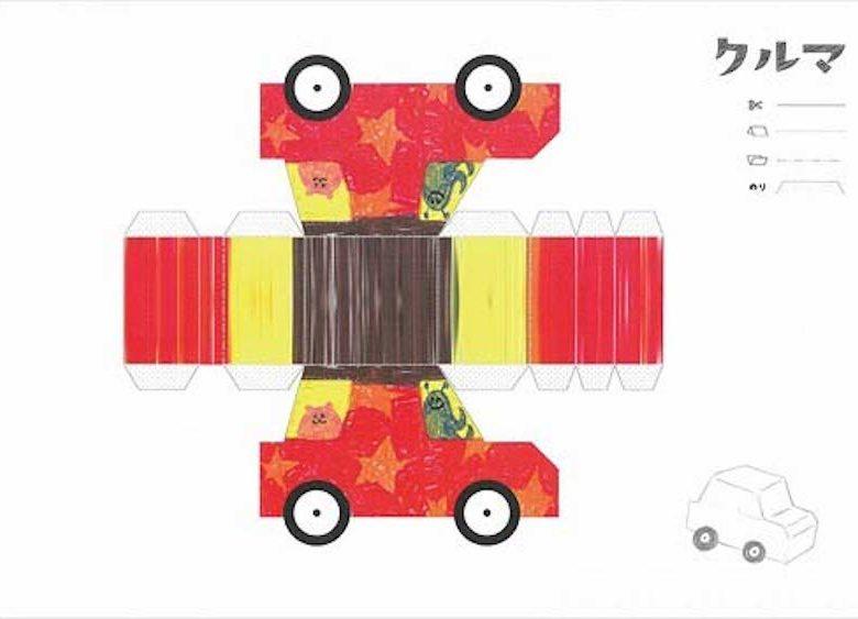 キャナルシティ博多「未来遊園地」お絵かきペーパークラフトの画像