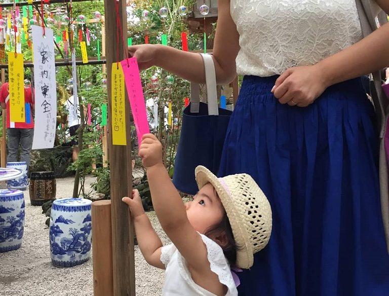 かえる寺風鈴祭り