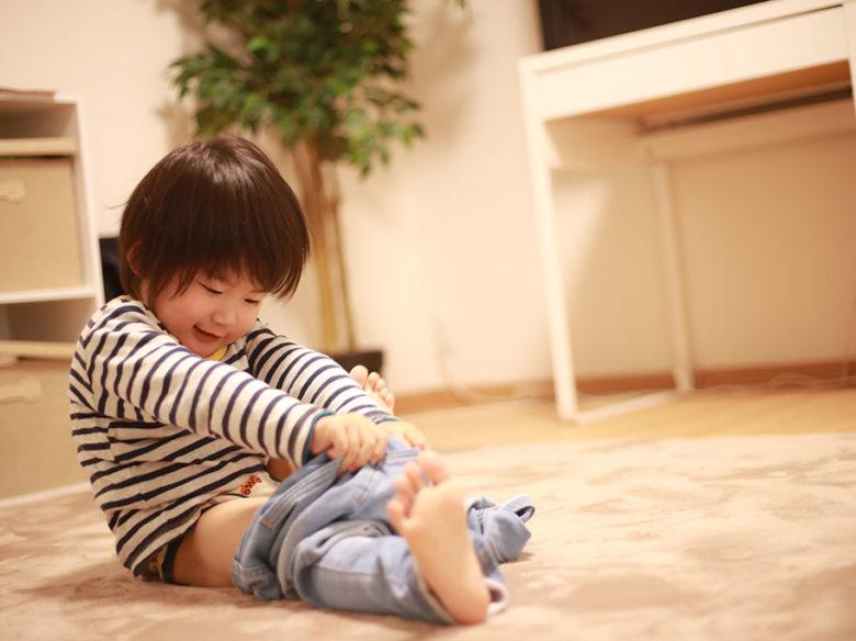 【子ども一人でお着替え】いつからできる?どんな練習をする?